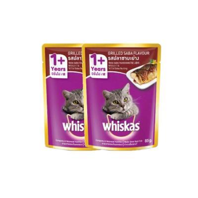 Whiskas Grilled Saba Pouch 85gr - Bundle 2