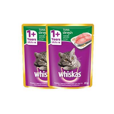 Whiskas Tuna Pouch 85gr - Bundle 2